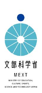 文部科学省ロゴ画像